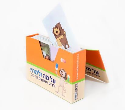 קלפים טיפוליים - שוש מעוז אריה